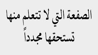 كلمات اقتباسات جميله