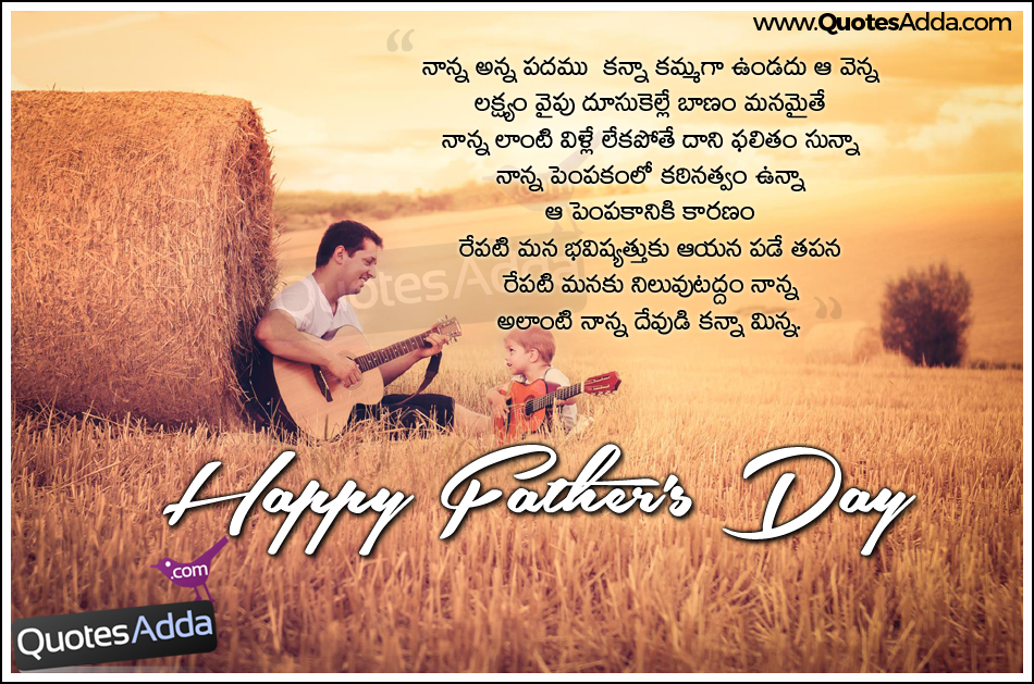 Happy Fathers Day Pictures In Tamil Archidev