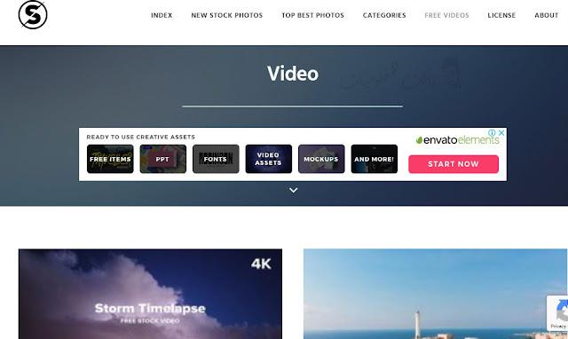 تحميل فيديوهات عالية الجودة بدون حقوق للاستخدام مجانا