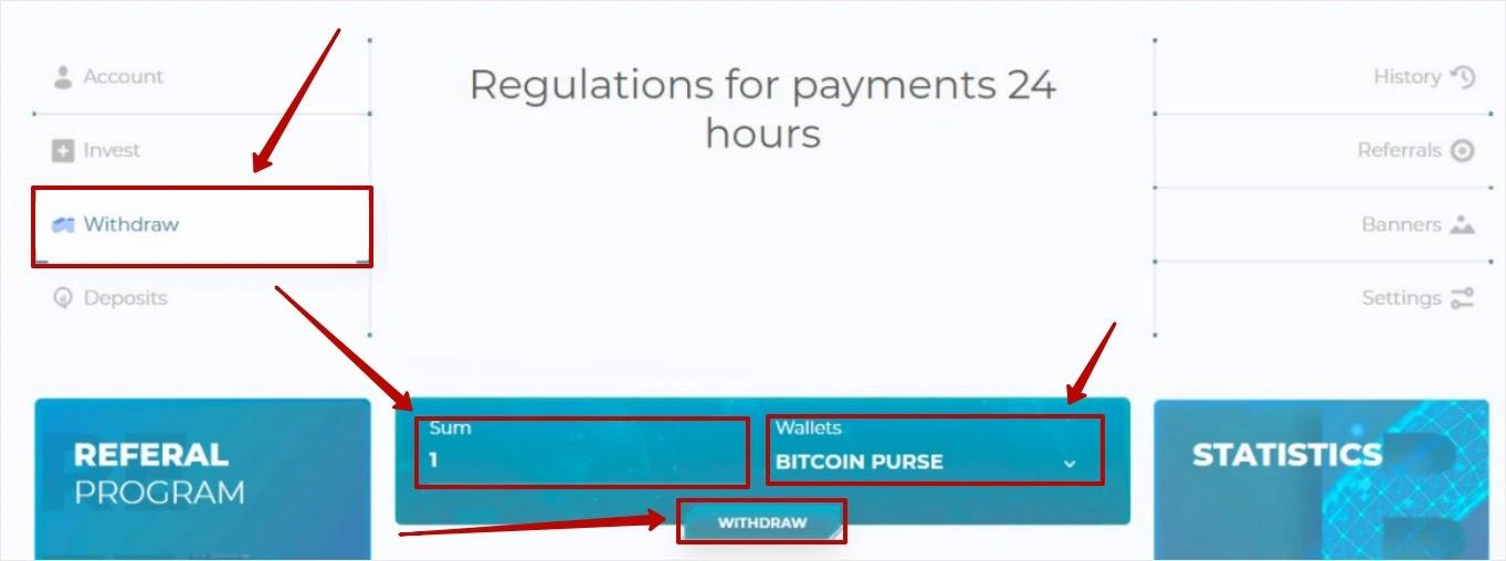 Вывод средств в Pulse Bitcoin