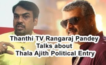Thanthi TV Rangaraj Pandey Talks about Thala Ajith Political Entry | Must Watch | Thala Ajith