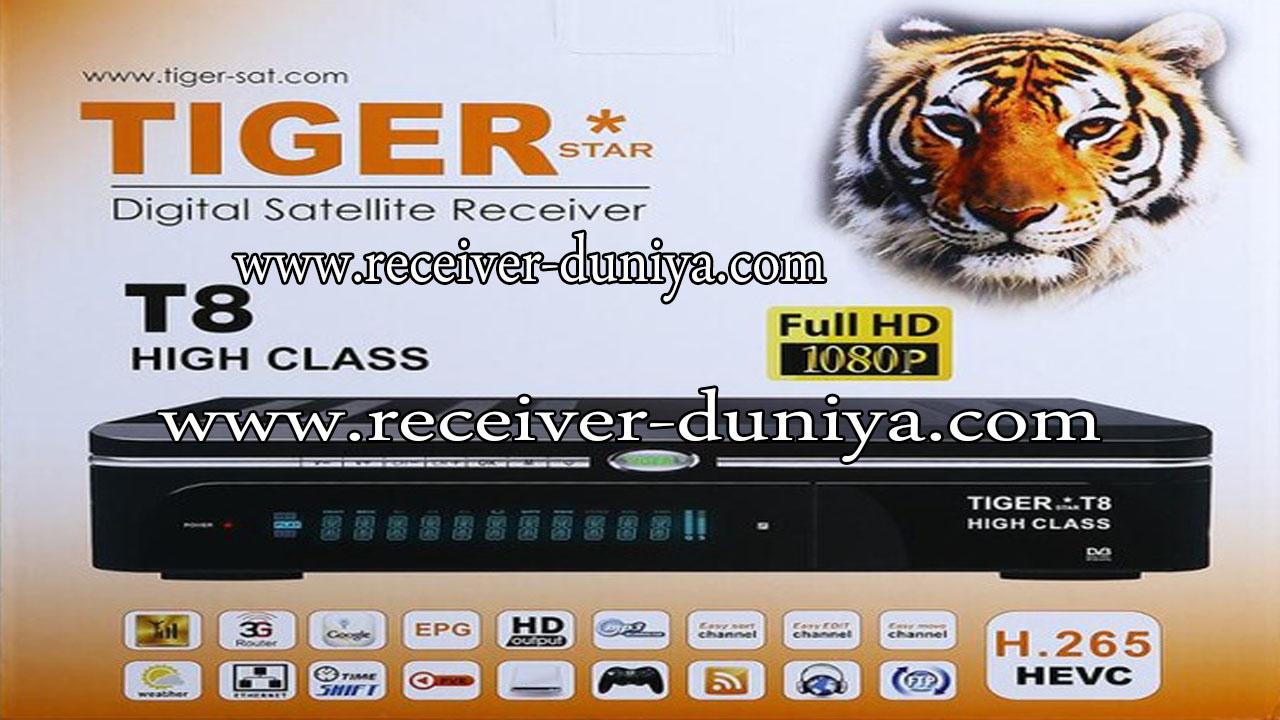 ORIGINAL DUMP FILE FOR TIGER T8 HIGH CLASS