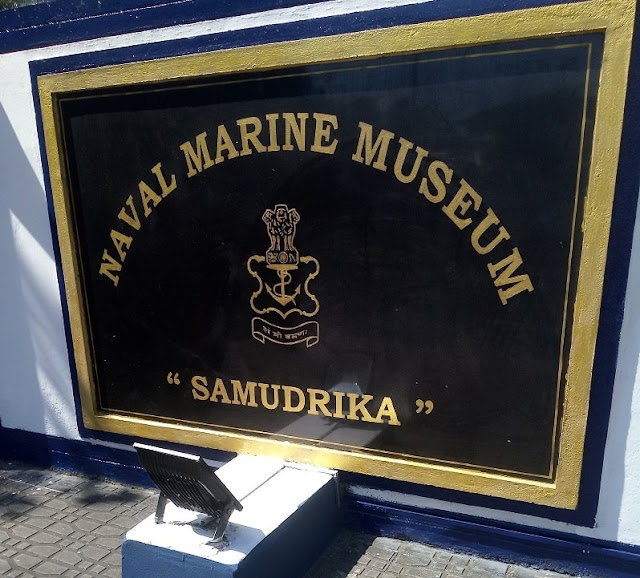 Samudrika Marine Museum, Best Places to visit in Andaman & Nicobar