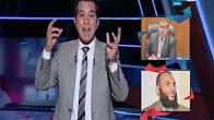 برنامج قصر الكلام حلقة الجمعه 23-12-2016