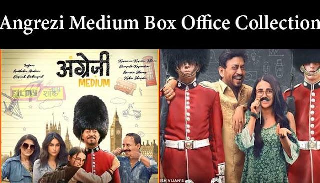 Angrezi Medium Box Office Collection Day 3 तीसरे दिन में करी इतनी कमाई