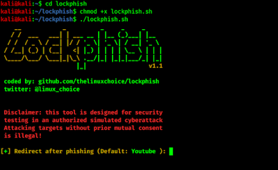 lockphish main menu