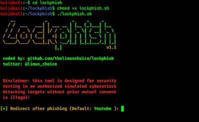 lockphish main menu