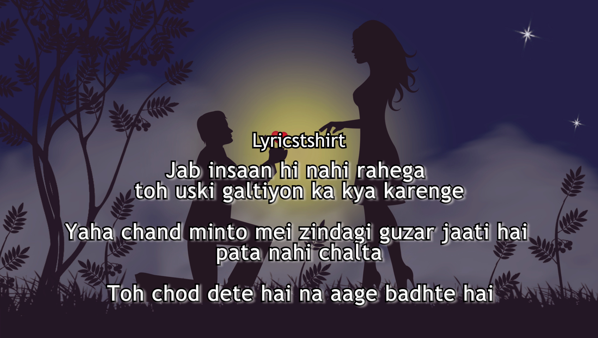 Jab Insaan Hi Nahi Rahega Toh Uski Galtiyon Ka Kya Karenge Hindi Lyrics