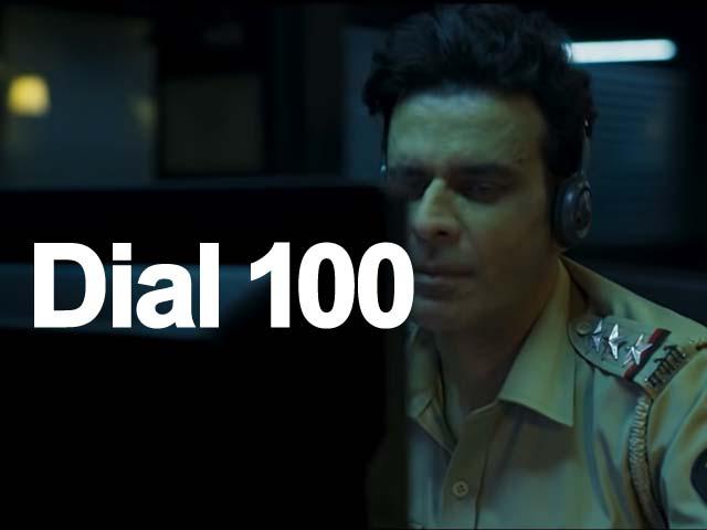 dial-100-full-movie-download-filmyzilla