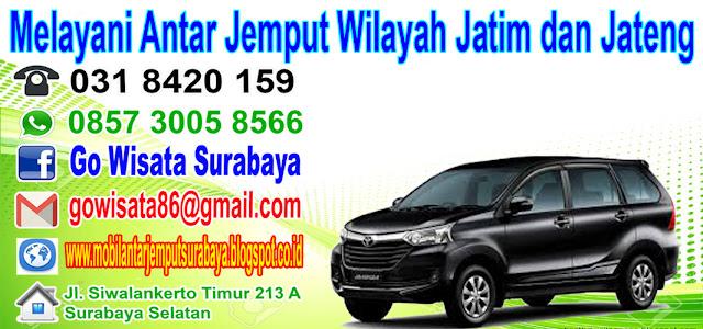 Daftar Harga Antar Jemput Pabean Cantikan Surabaya 085730058566