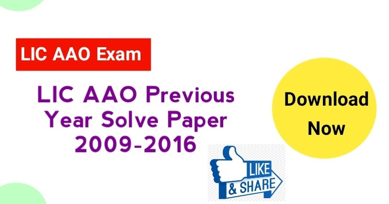 Lic Aao Previous Year Question Paper With Answers Pdf