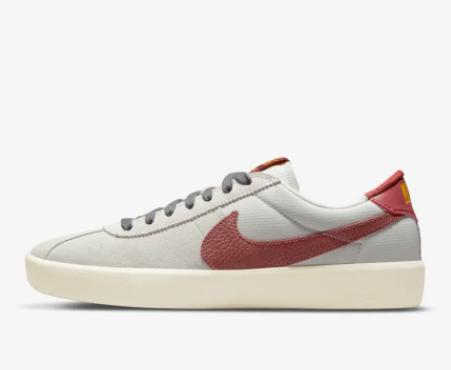 Nike SB Bruin React  Smoke Grey