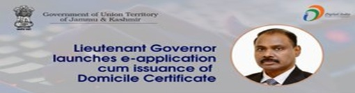 E-application-cum-issuance of domicile certificate in J&K UT Launched