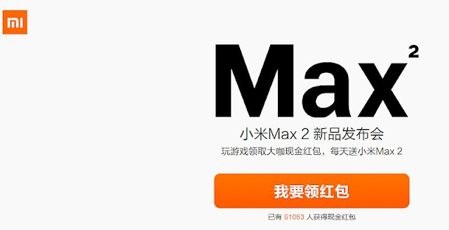 xiaomi-half-max-2-screen-644-inch-battery-5000-mah-to-program