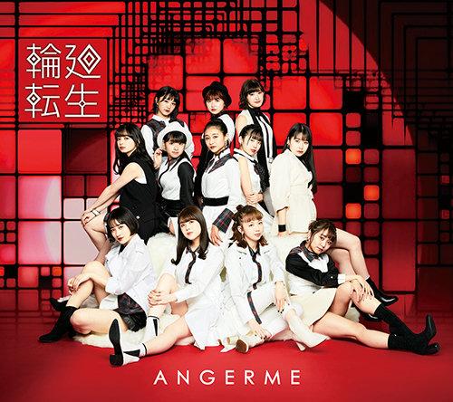 ANGERME - Akai Earphone
