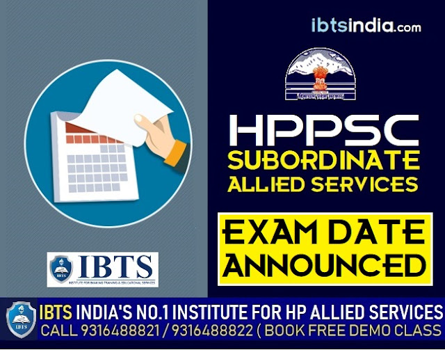HPPSC Subordinate Allied Services 2020 Prelims Exam Date (Out)