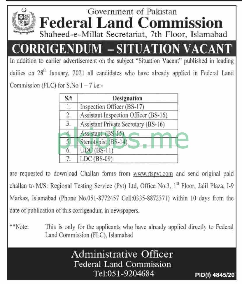 Latest Federal Land Commission Management Posts 2021