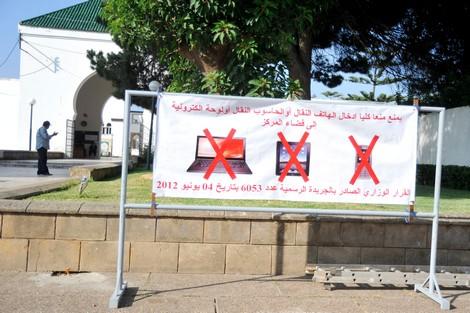 """taroudant press  ترويج معدات إلكترونية للغش في """"الباك"""" يورط أشخاصا في المغرب   تارودانت بريس"""