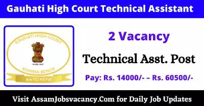Gauhati High Court Technical Assistant Recruitment 2021