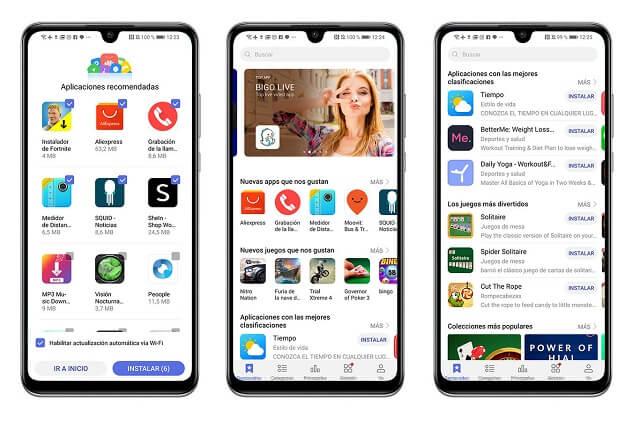 الولايات المتحدة تحث شركاتها التكنولوجية على إزالة تطبيقاتها من متجر App Gallery