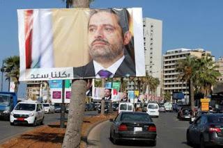 الحريري أمام المئات من أنصاره: أنا باق معكم