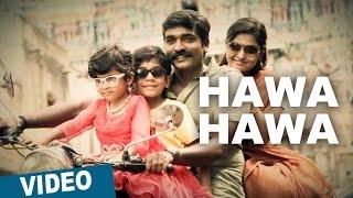 Hawa Hawa Video Song _ Sethupathi _ Vijay Sethupathi _ Remya Nambeesan _ Nivas K Prasanna