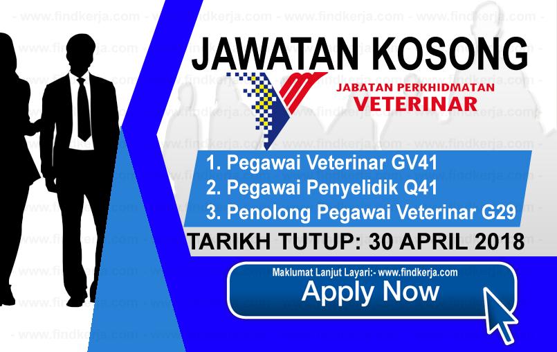 Jawatan Kerja Kosong Jabatan Perkhidmatan Veterinar Sarawak logo www.findkerja.com april 2018