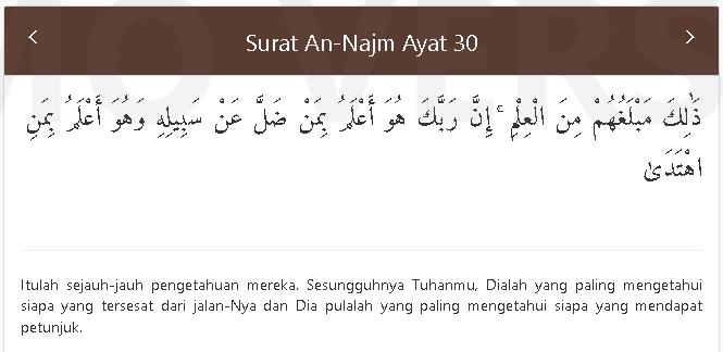 Quran Surat An Najm 30