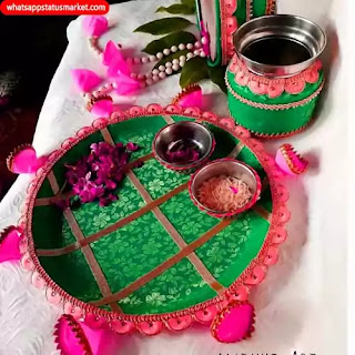 karwa chauth wishes images 2020