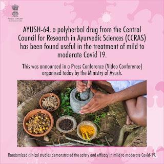 दिल्ली के 7 स्थानों पर सोमवार से 'आयुष–64' का निःशुल्क वितरण | हल्के से मध्यम संक्रमण के उपचार में 'आयुष 64' उपयोगी