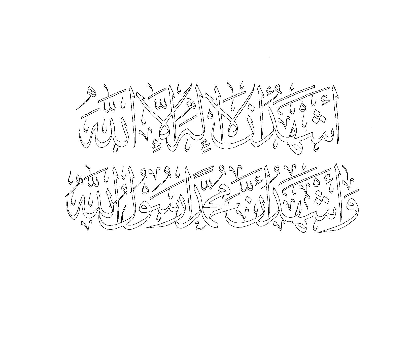 Boyamalı Islamın şartları 1 5 Takım Satılır Mürşide Uysal