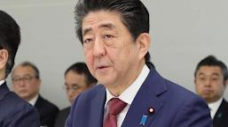 Japão prepara pacote 'ousado' contra o coronavírus, diz primeiro-ministro