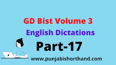 GD Bist Volume-3 Magazine Dictations (Part-18)