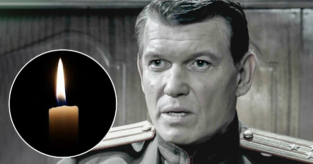 27 января 2021 года не стало Юрия Лахина, легендарного Василия Кружилина из «Вечного зова»