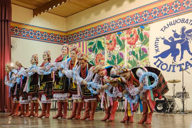 Grupo de dança ucraniana