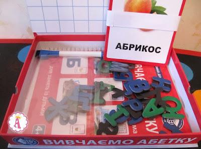Наборы с магнитными буквами, карточками, фломастером и тетрадью School of Future