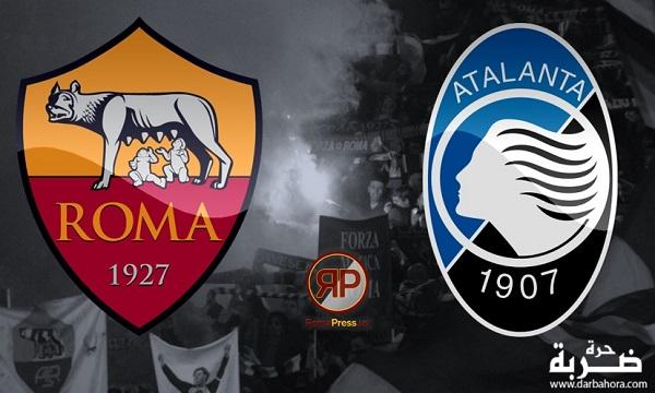 نتيجة مباراة روما واتلانتا 1-1 اليوم السبت 15 - 4 - 2017 في الدوري الإيطالي