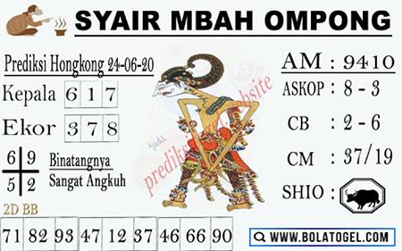 Syair HK Mbah Ompong Rabu 24 Juni 2020