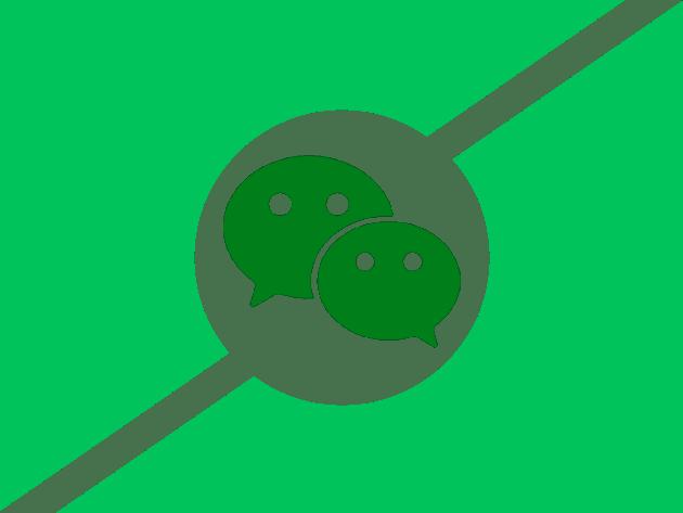 ما هو الغرض من وي شات WeChat