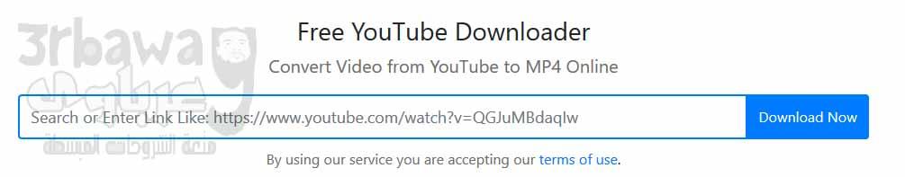 طريقة تنزيل فيديوهات يوتيوب مجانا
