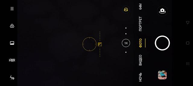 Стоковая камера Realme 6 Pro, интерфейс