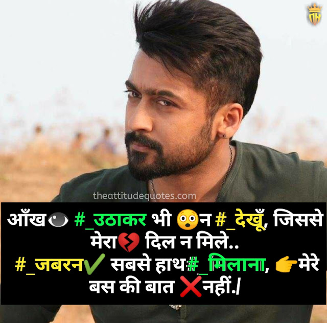 Best High Attitude Status in Hindi
