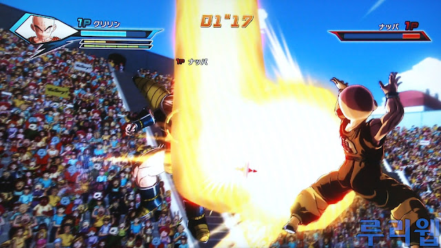 Dragonball Xenoverse PC Game_2