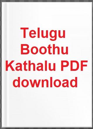 telugu-boothu-kathalu-PDF-download