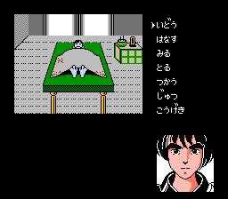 Kujaku_Ou_FC_screen.jpg