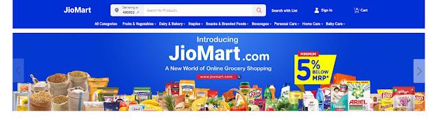 Jio Mart की वेबसाइट का होम पेज