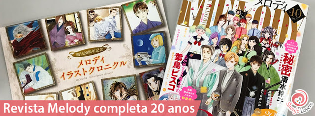 Revista Shoujo Melody completa 20 anos