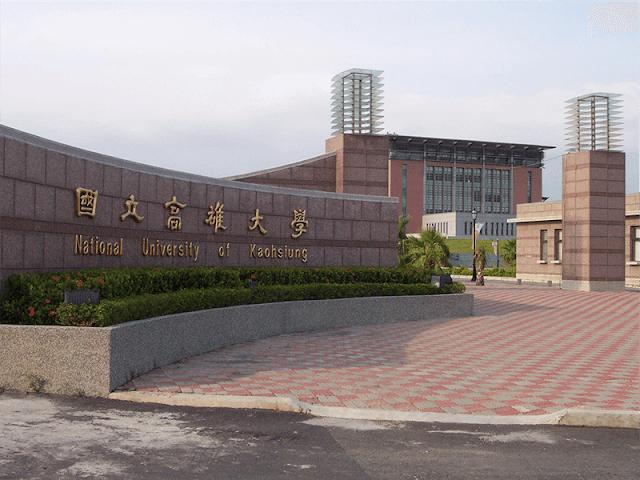Du học Đài Loan: Đại học Quốc gia Cao Hùng – National University of Kaohsiung