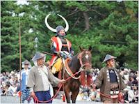 เทศกาลยุคสมัย (Jidai Festival)