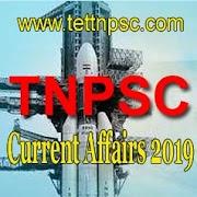 Current Affairs 2019 pdf in tamil